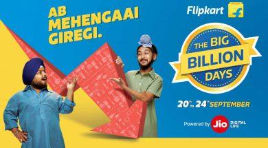 Mehengaai Big Billion Days 2017